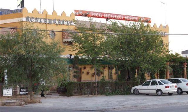 Hostal Nueva Mezquita