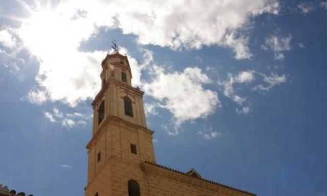 Nuestra Señora de la Victoria (church)
