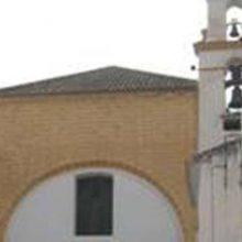 Église de Nuestra Señora de la Consolación