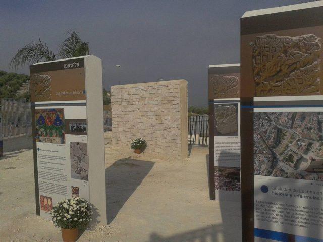 Necrópolis Judía