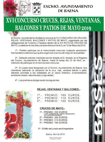 XVI Concurso de cruces, rejas y balcones, Baena
